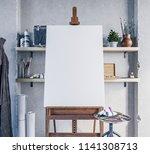 artist creative work studio... | Shutterstock . vector #1141308713