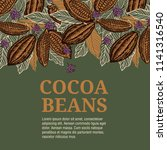cacao beans plant  vector... | Shutterstock .eps vector #1141316540