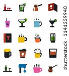 color and black flat icon set   ... | Shutterstock .eps vector #1141339940