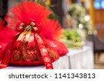 chinese wedding ceremony.thai... | Shutterstock . vector #1141343813