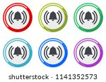 alarm vector icon set. colorful ... | Shutterstock .eps vector #1141352573