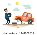 the man replaces the tirel on... | Shutterstock .eps vector #1141363319