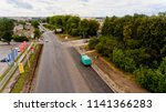 vinnytsia  ukraine   august 24  ... | Shutterstock . vector #1141366283