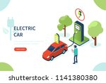 electric car concept with... | Shutterstock .eps vector #1141380380