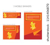 three banners for mobile phone. ... | Shutterstock .eps vector #1141406870