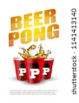 red beer pong plastic cups with ... | Shutterstock .eps vector #1141413140