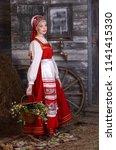 beautiful woman portrait in...   Shutterstock . vector #1141415330