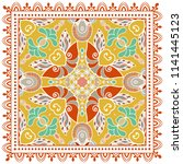 decorative colorful ornament on ... | Shutterstock .eps vector #1141445123