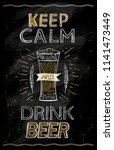 keep calm and drink beer... | Shutterstock .eps vector #1141473449