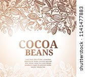 cacao beans plant  vector... | Shutterstock .eps vector #1141477883