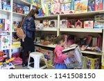 auckland   july 24 2018 mother... | Shutterstock . vector #1141508150