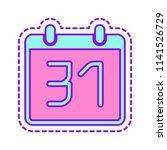 calendar with 31 date  simple...