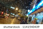 blured background with rains... | Shutterstock . vector #1141540439