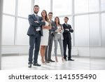 group of businessmen and... | Shutterstock . vector #1141555490