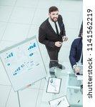 portrait of successful business ...   Shutterstock . vector #1141562219