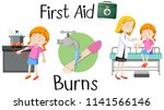 a girl with burn arm first aid... | Shutterstock .eps vector #1141566146