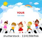 kids and music | Shutterstock .eps vector #1141586966
