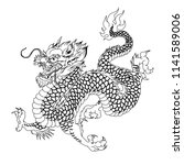 hand drawn silhouette dragon... | Shutterstock .eps vector #1141589006
