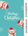 merry christmas greeting card...   Shutterstock .eps vector #1141600949