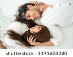 happy young couple relaxing in... | Shutterstock . vector #1141603280