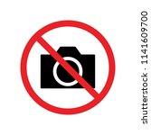 prohibition  no photo icon...