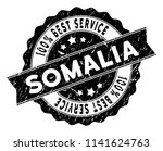 somalia stamp with best quality ... | Shutterstock .eps vector #1141624763