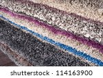 pile of carpets of different... | Shutterstock . vector #114163900