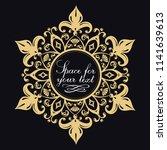 decorative floral pattern. gold ... | Shutterstock .eps vector #1141639613