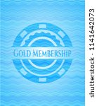 gold membership sky blue water... | Shutterstock .eps vector #1141642073