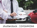 traffic accident and insurance... | Shutterstock . vector #1141644266