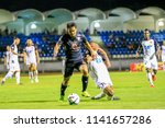 toyota thai league 1   22 july... | Shutterstock . vector #1141657286