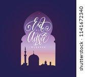 eid al adha mubarak... | Shutterstock .eps vector #1141672340