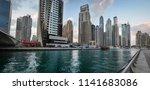 dubai marina   an upmarket... | Shutterstock . vector #1141683086