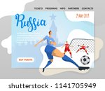 russia and football. players on ... | Shutterstock . vector #1141705949