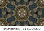 seamless striped vector pattern.... | Shutterstock .eps vector #1141709270