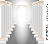 column hall. gorgeous corridor...   Shutterstock .eps vector #1141716149