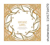 frame  border in art nouveau...   Shutterstock .eps vector #1141716470