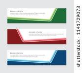 abstract banner design vector... | Shutterstock .eps vector #1141729073