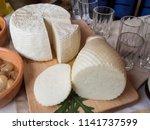 fresh ricotta  an italian whey... | Shutterstock . vector #1141737599