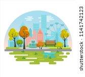 city public autumn park vector... | Shutterstock .eps vector #1141742123