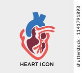 heart icon vector isolated on...