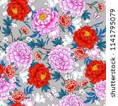 Stock vector seamless pattern with flowers in chinese style 1141795079