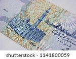old egypt money  solated white... | Shutterstock . vector #1141800059