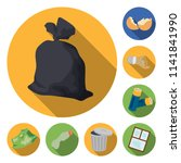 garbage and waste flat icons in ... | Shutterstock .eps vector #1141841990