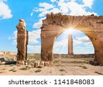 ruins of the ancient city of... | Shutterstock . vector #1141848083