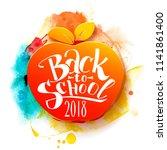 back to school appler with hand ... | Shutterstock .eps vector #1141861400