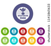 vegetarian food icons color set ... | Shutterstock .eps vector #1141865633