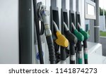 natural gas vehicle pistol pump ... | Shutterstock . vector #1141874273