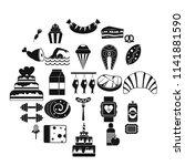 calorie icons set. simple set... | Shutterstock .eps vector #1141881590