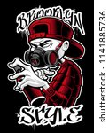 vector illustration of graffiti ... | Shutterstock .eps vector #1141885736